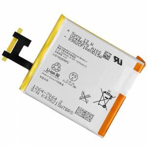 Akku Original Sony Xperia Z / LIS1502ERPC, 2330 mAh